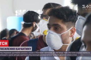 Коронавирусная пандемия: Украина временно закрывается от иностранцев и продолжает карантин