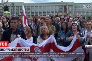 Литва сообщила об уже 11-ти белорусах, обратившихся в страну за политическим убежищем