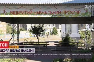 Уроки на карантине: в Украине массово взялись обустраивать школьные классы на свежем воздухе