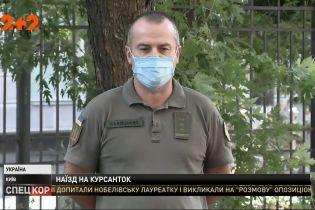 На території військової частини п'яний майор збив автомобілем трьох курсанток