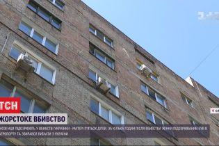 В Киеве иностранец убил многодетную мать
