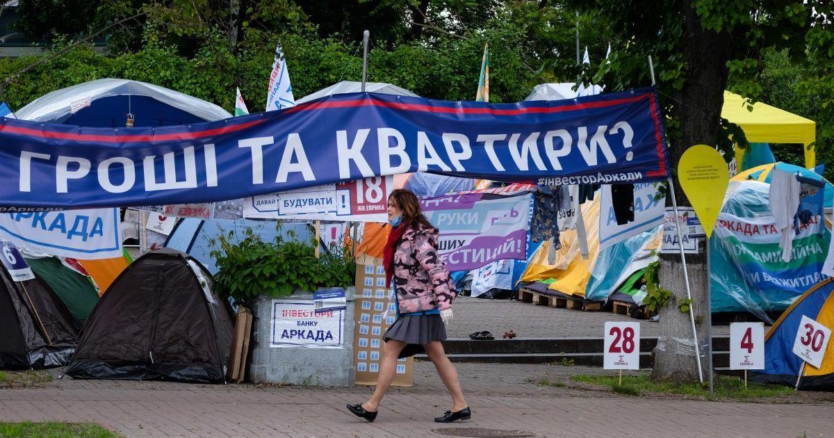 """Президенту банка """"Аркада"""" объявили подозрение"""