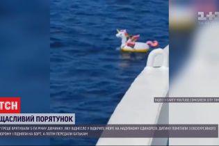 У Греції врятували 5-річну дівчинку, яку віднесло у море на надувному єдинорозі