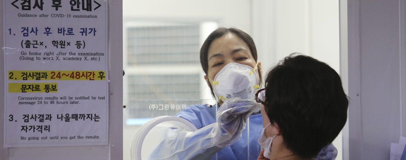 Південна Корея зафіксувала найвищу від березнякількість нових випадків коронавірусу