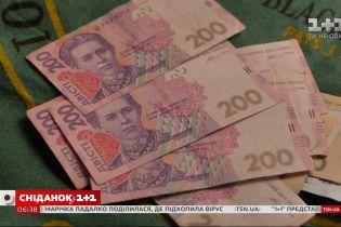 Может ли Украина в разгар кризиса позволить себе поднимать минимальную зарплату