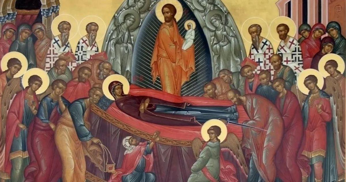 Успение Пресвятой Богородицы: когда и как праздновать