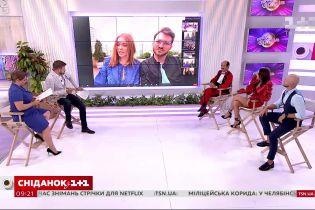 """Жюри 4 сезона """"Танцев со звездами"""" провели жеребьевку для участников в прямом эфире """"Сніданка"""""""