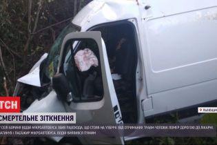 ДТП у Львівській області: через п`яного водія загинули дві людини