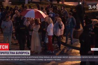 Затримання у Білорусі: вночі у Мінську до автозаків потрапило більш як півтора десятка людей