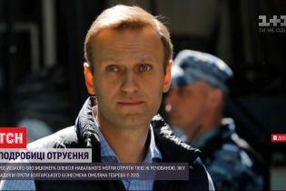 Навального могли отруїти тією ж речовиною, що і болгарського бізнесмена Омеляна Гебрева