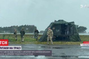 """Частину траси """"Київ-Чоп"""" перекрили задля навчань військових пілотів"""