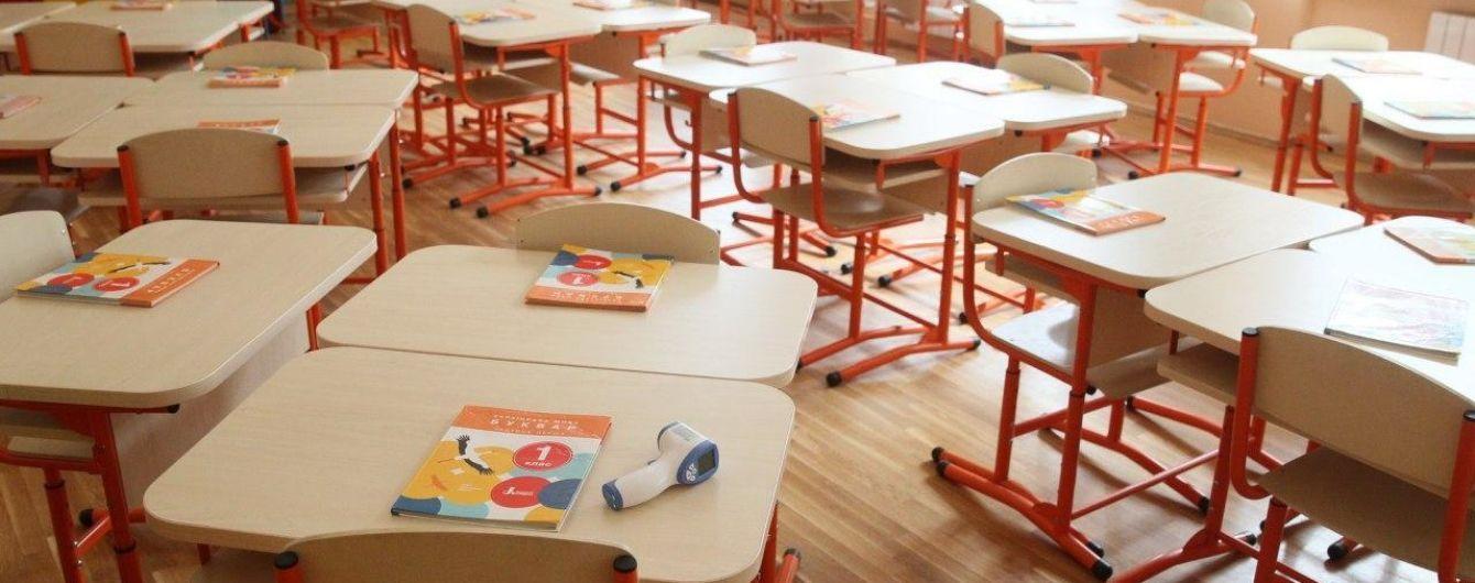 Стало відомо, чи усі столичні школи відкриються 1 вересня