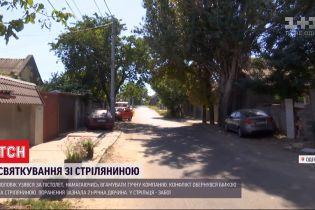В Одесі через гучну музику свято закінчилося стріляниною, є поранені