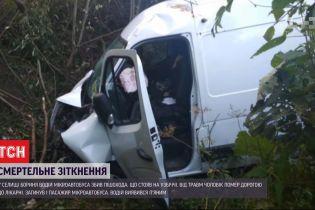 Дві людини загинули у Львівській області через нетверезого водія мікроавтобуса