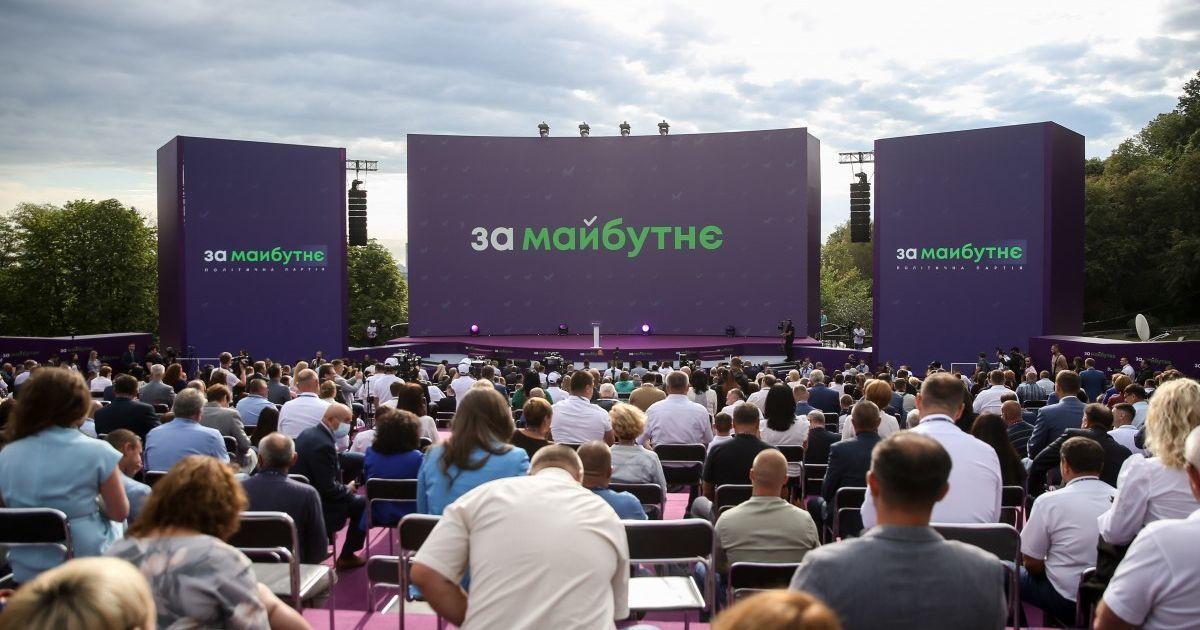 """Выборы на Киевщине: """"Слуги народа"""" теряют рейтинг, а """"За майбутнє""""- растет, - политолог"""
