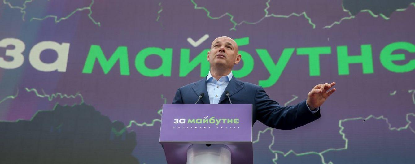 """Депутати """"За майбутнє"""" запропонували Зеленському та Шмигалю, як знизити ціни на газ на 60% (документ)"""
