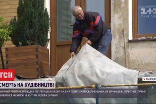 У Львові загинув робітник, який реставрував балкон на висоті третього поверху