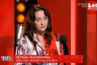 Білоруська журналістка розповіла про залежність економіки Білорусі від Росії