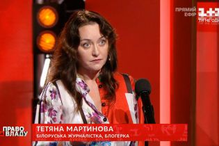 Белорусская журналистка рассказала о зависимости экономики Беларуси от России