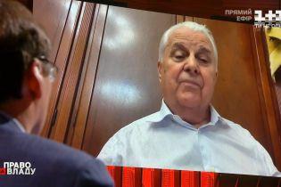 """Леонід Кравчук вважає, що Лукашенко не віддасть влади """"при квітах на вулицях і проханнях"""""""