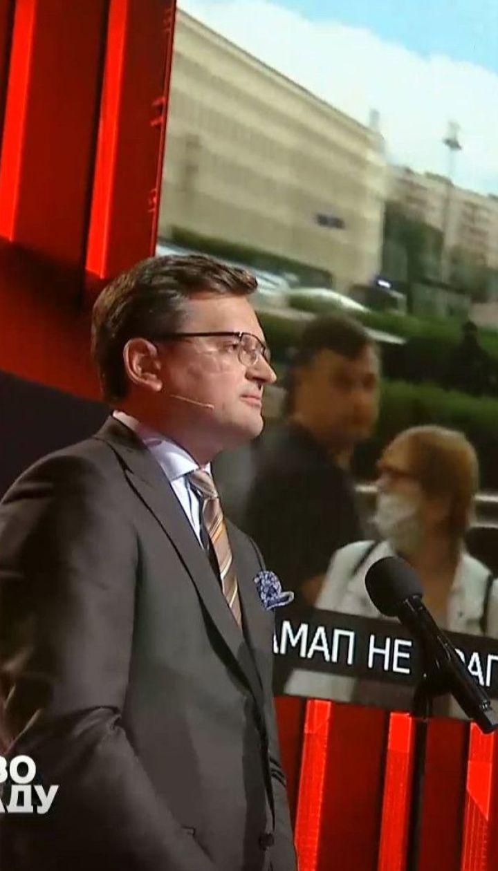 Дмитрий Кулеба: все процессы и контакты с белорусской стороной поставлены на паузу
