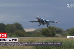 """Взлетная полоса для боевой авиации на трассе """"Киев-Чоп"""" - как все происходило"""