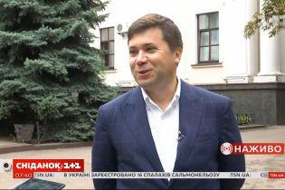 Андрей Витренко: Изменится ли в условиях пандемии обучения для студентов