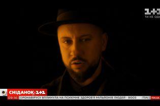 """The HARDKISS і MONATIK презентували спільний кліп на пісню """"Кобра"""""""