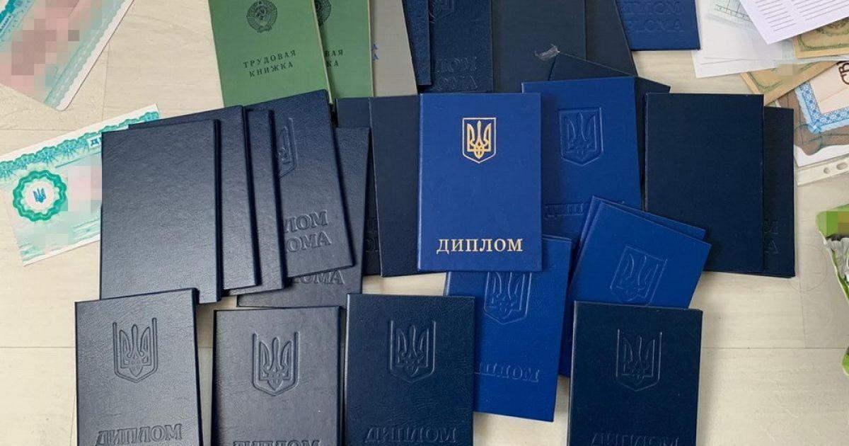 В Харькове СБУ задержала злоумышленников, которые помогали нелегалам попасть в Европу
