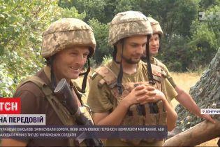 Боевики устанавливают устройства для заброса мин на украинскую территорию