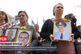 Жены и матери погибших в Иловайске и Дебальцево требуют расследовать трагедии
