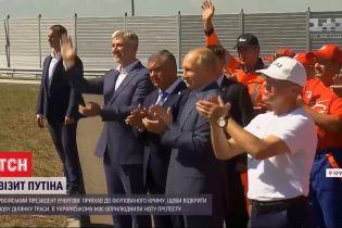 Путин вновь незаконно приехал в аннексированный Крым