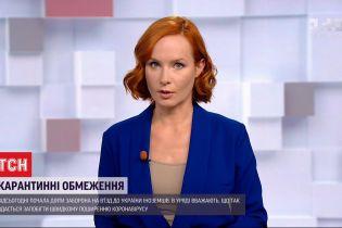 Закрытые границы: в украинских аэропортах застряли десятки иностранцев