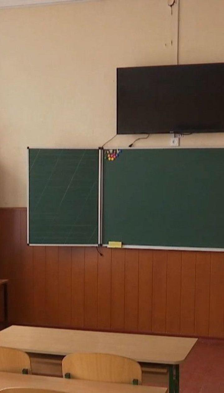 """Карантинне навчання: школи відкриються в Україні всюди, крім 14 районів і міст """"червоної"""" зони"""