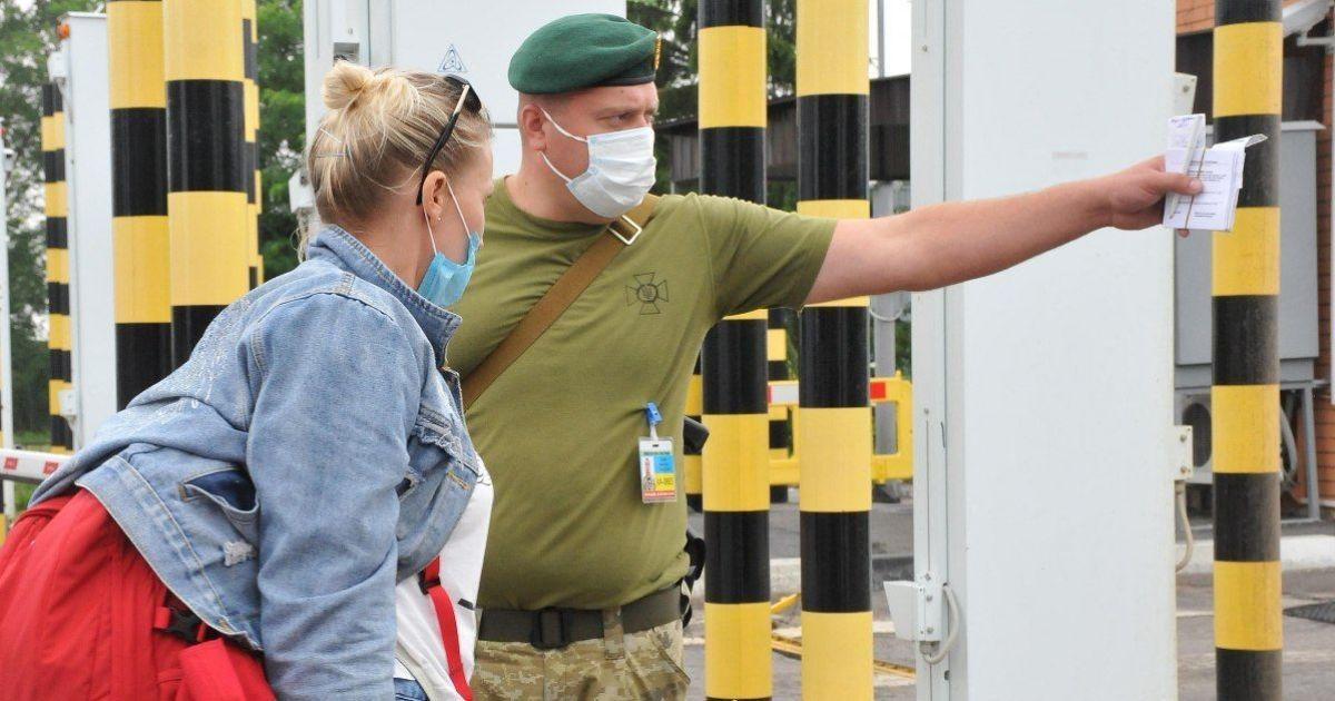 Словаччина змінює для українців правила перетину кордону