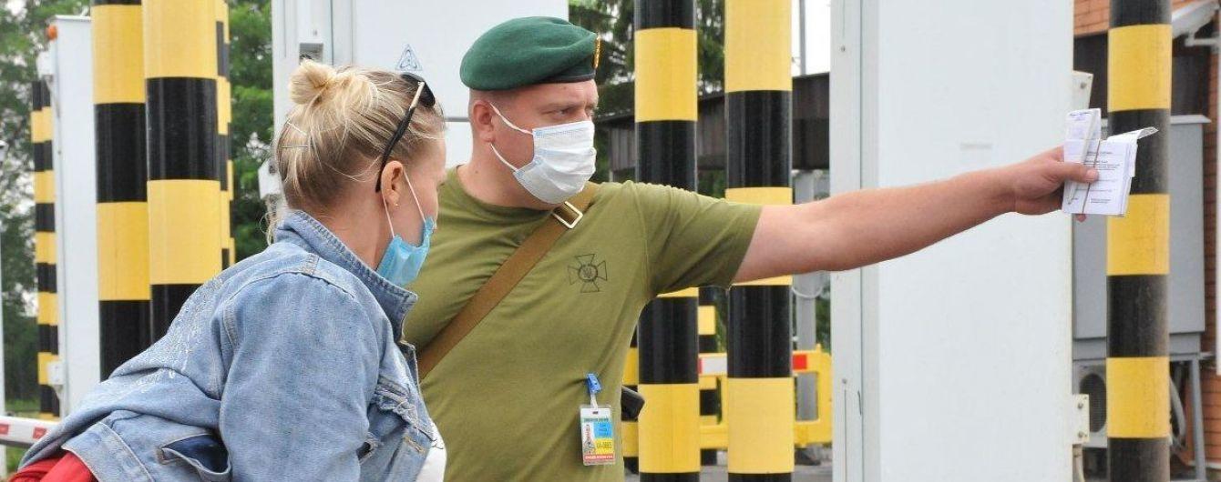 """Украина может открыть границу иностранным туристам из """"зеленой"""" зоны: подробности"""