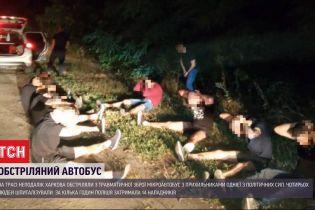 Стрілянина поблизу Люботина: що не поділили нападники з потерпілими
