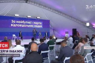 """В Хмельницком представили политическую программу партии """"За будущее"""""""