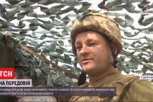 Военные сняли, как боевики устанавливают устройства для заброса мин на украинскую территорию