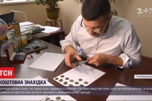 В Житомирской области мужчина выкопал серебряные монеты одиннадцатого века