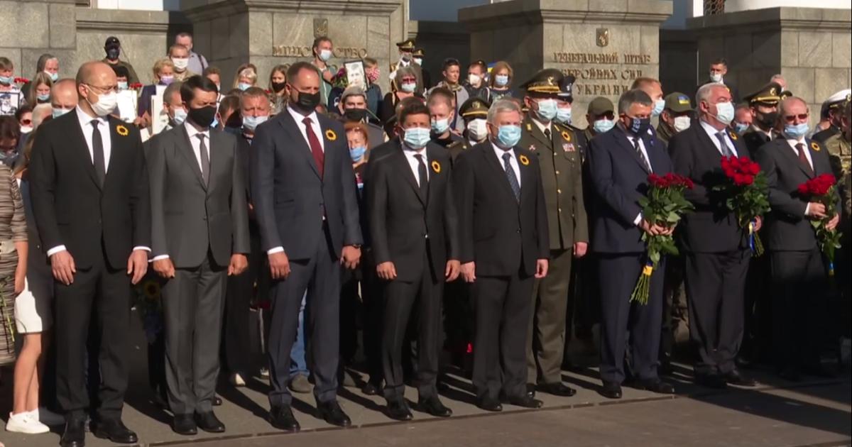 Зеленський вшанував пам'ять воїнів біля Міністерства оборони