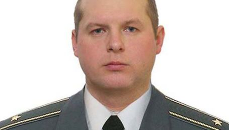 Россия выдала Украине сообщника киллера, который убил офицера ВСУ Ивана Мамчура