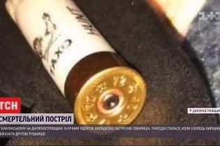 У Кам'янському 15-річний школяр застрелив ровесника