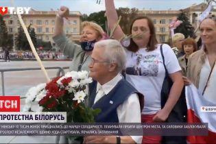 У Мінську 10 тисяч жінок приєднались до маршу солідарності