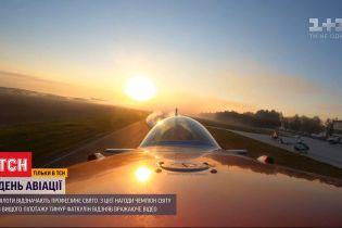 День авіації: українські пілоти відзначають сьогодні своє професійне свято