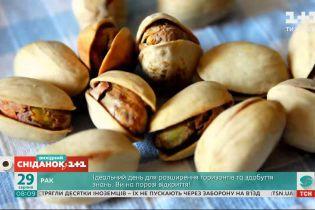 Найдорожчі, найсмачніші та найкорисніші – цікаві факти про горіхи
