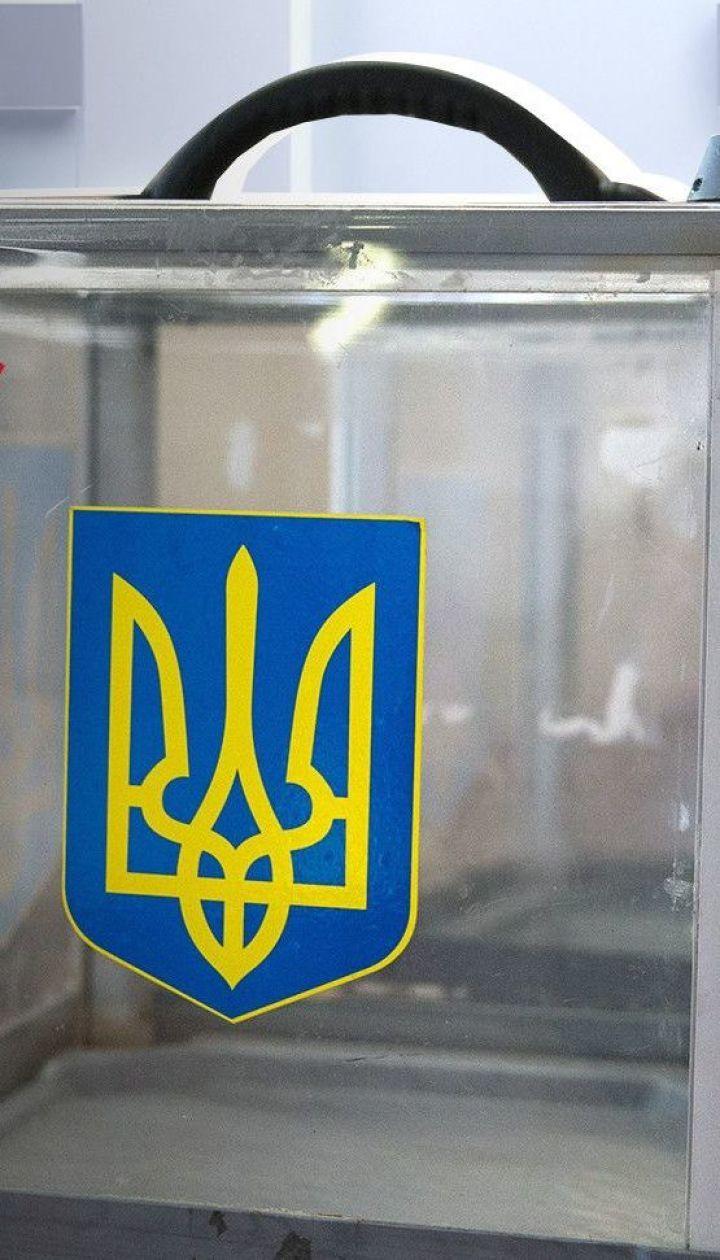 В Україні наближаються місцеві вибори