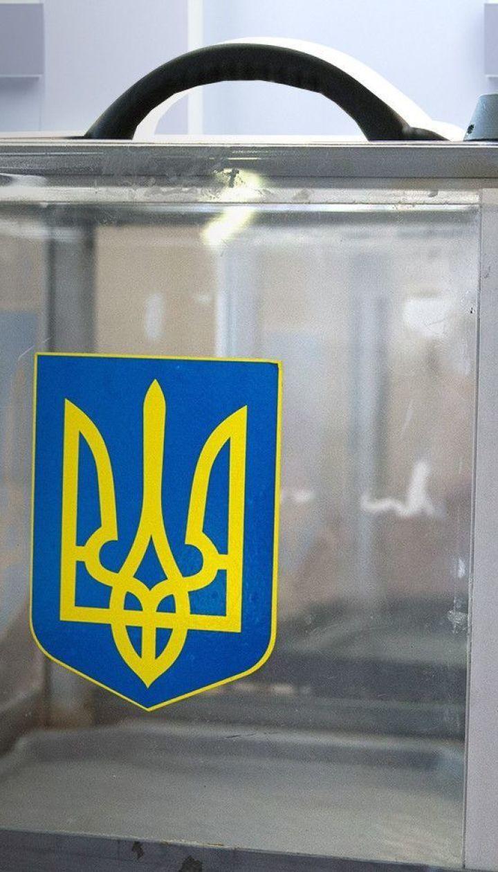 В Украине приближаются местные выборы