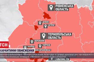 """В Украине обновили и расширили список регионов, которые попали в """"красную"""" зону"""