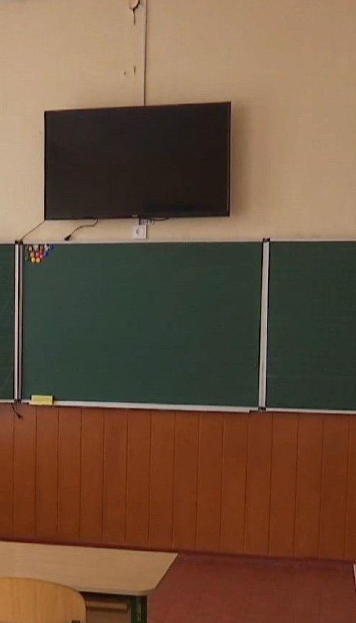 МЗ предоставило рекомендации школам, чтобы избежать распространения коронавируса во время обучения
